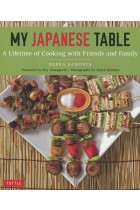Купить - Книги - My Japanese Table.  A Lifetime of Cooking with Family and Friends