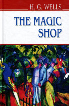 Купить - Книги - The Magic Shop and Other Stories