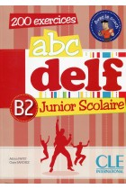 Купить - Книги - ABC DELF B2 junior scolaire (French Edition) ( +DVD RAM )