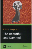 Купить - Книги - The Beautiful and Damned
