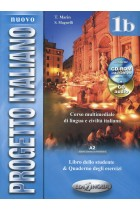 Купить - Книги - Nuovo Progetto Italiano (Split Version: 4 Volumes) (Italian Edition) (+2 CD RAM)
