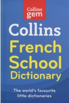 Купить - Книги - Collins Gem French School Dictionary