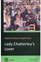 Купить - Книги - Lady Chatterley's Lover