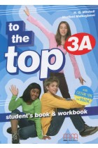 Купить - Книги - To the Top 3А Student's book & workbook (+ CD, Culture Time for Ukraine)
