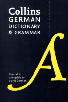 Купить - Книги - Collins German: Dictionary & Grammar