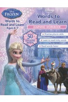 Купить - Книги - Words to Read and Learn. Learning Workbook. Ages 6-7 (+ 50 stickers)