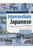 Купить - Книги - Intermediate Japanese. Your Pathway to Dynamic Language Acquisition (+ MP3 disc)