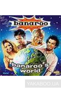 Фото - Banaroo: Banaroo's World