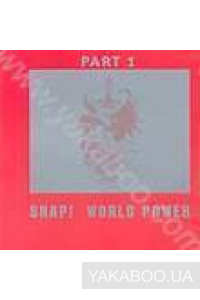 Фото - Snap! World Power: Part 1