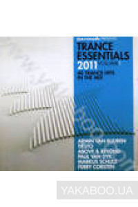 Фото - Сборник: Trance Essentials 2011 vol. 1