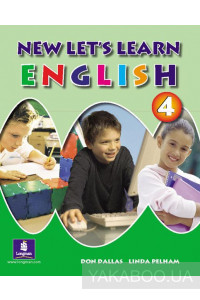 Фото - New Let's Learn English 4. Pupils' Book