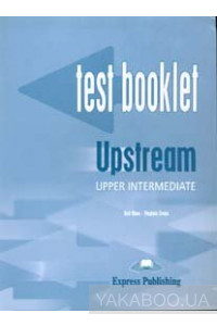 Фото - Upstream Upper Intermediate B2+ Test Booklet with Key