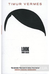Фото - Look Who's Back
