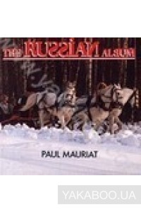 Фото - Paul Mauriat: The Russian Album