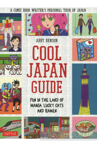 Фото - Cool Japan Guide. Fun in the Land of Manga, Lucky Cats and Ramen