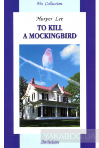 Фото - To Kill a Mockingbird