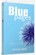 Купити - Блокноти - Blue pages. Блокнот
