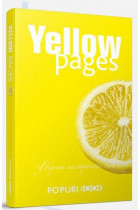 Купити - Блокноти - Yellow pages. Блокнот