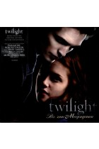 Купити - Музика - Original Soundtrack: Twilight (Import)