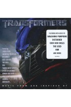 Купити - Музика - Original Soundtrack: Transformers (Import)