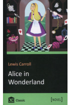 Купити - Книжки - Alice's Adventures in Wonderland