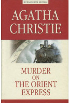 Купити - Книжки - Murder on the Orient Express
