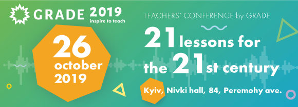 Grade 2019: 21 lessons for the 21st century