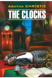 Фото - The Clocks