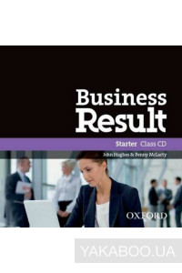 Фото - Business Result Starter Class Audio CD