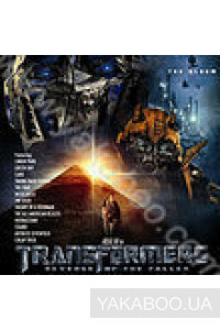 Фото - Original Soundtrack: Transformers: Revenge of the Fallen