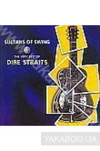 Фото - Dire Straits: Sultans of Swing. The Very Best