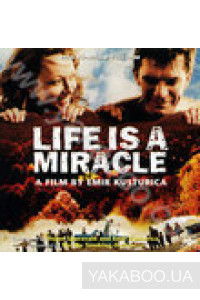 Фото - Original Soundtrack: Life Is A Miracle