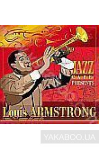 Фото - Louis Armstrong: Jazz Cafe