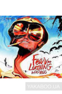 Фото - Original Soundtrack: Fear and Loathing in Las Vegas