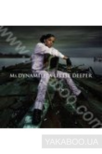 Фото - Ms. Dynamite: A Little Deeper