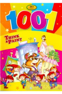 Фото - Think&Paint. Book 4