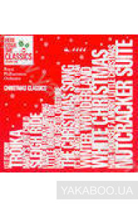Фото - Royal Philharmonic Orchestra: Here Come the Classics. Volume Five