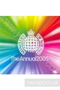 Фото - Сборник: Ministry of Sound. The Annual 2005. Part 2