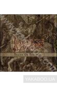 Фото - Babylon Whores: Death of the West