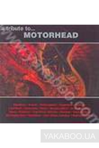 Фото - Motorhead: A Tribute