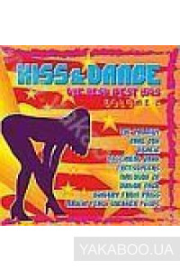Фото - Сборник: Kiss & Dance. The Best West Hits vol.2