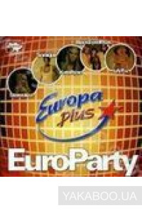 Фото - Сборник: Europa Plus. Europarty
