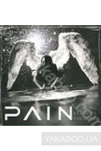 Фото - Pain: Nothing Remains the Same