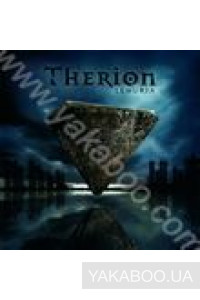 Фото - Therion: Lemuria