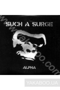 Фото - Such a Surge: Alpha