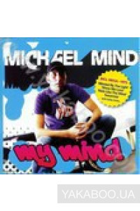Фото - Michael Mind: My Mind