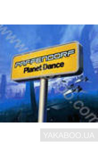 Фото - Paffendorf: Planet Dance
