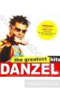 Фото - Danzel: The Greatest Hits