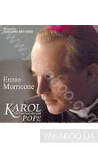 Фото - Ennio Morricone: Karol the Man Who Became Pope