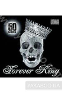 Фото - 50 Cent: Forever King